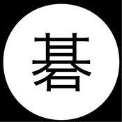 Goishi Hiroi 〜碁石拾い〜 1