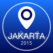 雅加达离线地图+城市指南导航,旅游和运输2.5