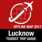 勒克瑙 旅游指南+离线地图