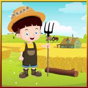 小孩农夫 1