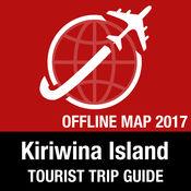Kiriwina Island 旅游指南+离线地图