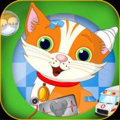 小小猫医生 — — 游戏的孩子们免费医院 1