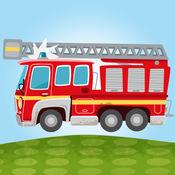 小小消防站:消防车和消防员 1.1