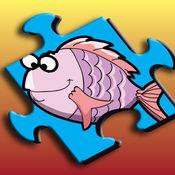 小的魚和朋友孩子的難題 1