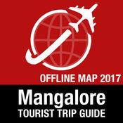 门格洛尔 旅游指南+离线地图