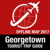 喬治敦 旅游指南+离线地图