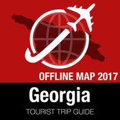 格鲁吉亚 旅游指南+离线地图