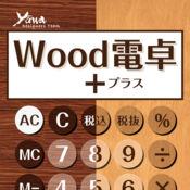 Wood電卓+ ‐消費税計算ができる機能性計算機‐ 1.0.3