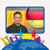德语 - SPEAKIT! (视频课程) 216.6.1