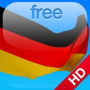 一月学会德语 HD Free 1.32