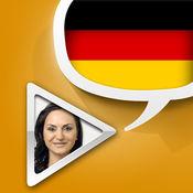 德文字典 4