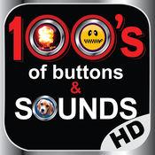 100的按钮和声音的终极高清