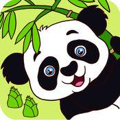一百万只大熊猫