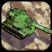 坦克大战 沙盒模...