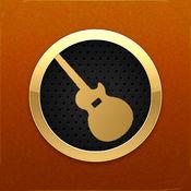 1000首吉他乐谱 - 终级吉他谱大全