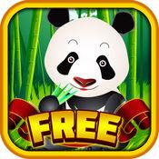 万冰火野生大熊猫之旅Farkle骰子游戏 - 流行音乐赢大裂缝果酱大奖赌场免费