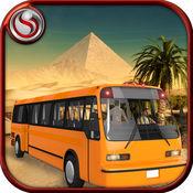 旅游巴士历史文化名城
