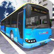 旅游巴士运输3D:城市户外公路旅行