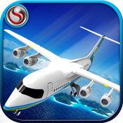 观光飞机飞行模拟器