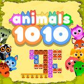 1010动物 - 块拼图
