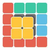 1010方块中文版-俄罗斯方块另类玩法,方块游戏单机豪华版