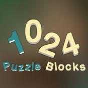 1024益智积木...