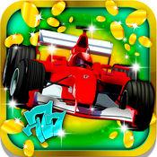 比赛插槽:更好的机会赢得奖杯,如果你是最快的赛车手 2