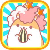 爆炸头仓鼠◆可爱免费放置育成游戏。吉祥物·宠物·消磨时