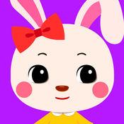 开心玩具小兔AA: 全民快来给你的小兔换新装!!