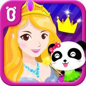 装扮小公主-换装、搭配、创意diy、女生游戏-宝宝巴士