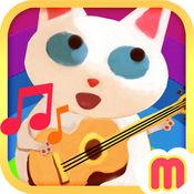 儿童歌曲的星球 - 孩子们 一起 唱 的应 用程序 1.6