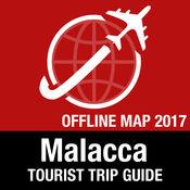 Malacca 旅游指南+离线地图