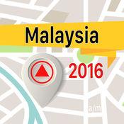 马来西亚 离线地图导航和指南1