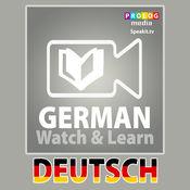 德语 | 看 & 说 (FB57X002)