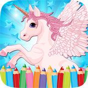小麒麟配色图纸进行绘制着色游戏的孩子