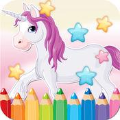 小独角兽绘图着色书 - 孩子们可爱的漫画人物艺术思想页