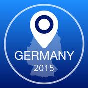 德国离线地图+城市指南导航,景点和运输2.5