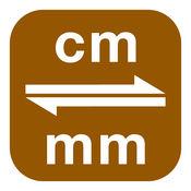 厘米换算为毫米 | cm换算为mm