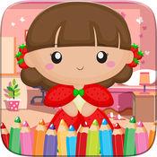 小公主食用色素世界绘画故事儿童游戏