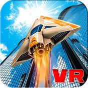 VR未来派车赛 - 汽车飞行模拟器2017虚拟现实纸板