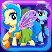 Tiny Pony Dress Up Salon. 游戏打扮可爱的小马的女孩 扮