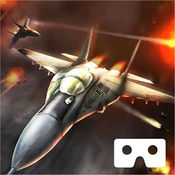 VR喷气式战斗机模拟器真正的虚拟现实游戏 1
