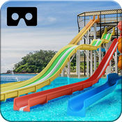 vr水滑梯冒险 - 水滑模拟器 1