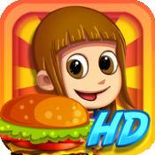 美女汉堡 HD