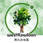 Discover Trees at West Kowloon 西九樹木導賞