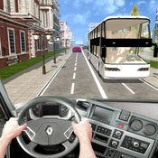城市公交车司机的亲模拟器