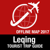 Leqing 旅游指南+离线地图