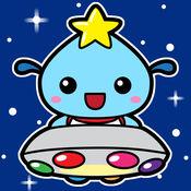 小小星之子 ・ 最佳外星呆萌新好友 LITTLE STAR KIDS - New Galaxy Best Friend