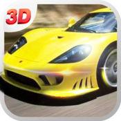 烈火赛车3D-经典手游游戏