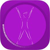 7分钟热身心肺锻炼和跑步和瑜伽的锻炼程序
